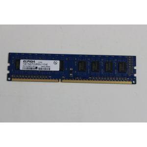 Elpida 1GB DDR3 PC8500U (Desktop)